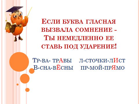 hello_html_m5557a836.png