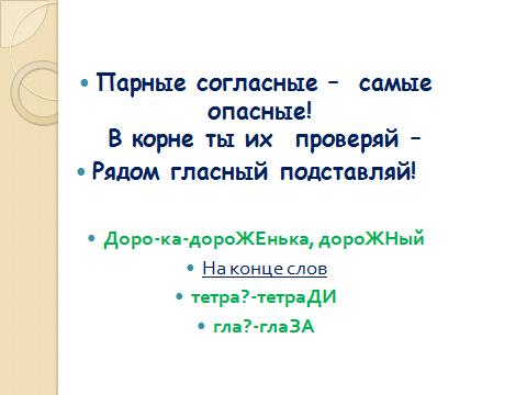 hello_html_m5ea95015.png