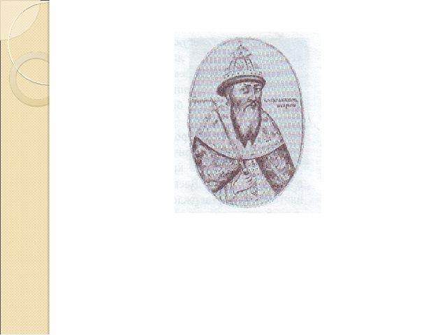 Царь Василий Иванович Шуйский (годы правления 1606-1610)