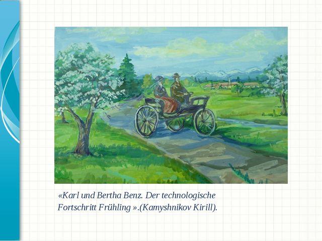 «Karl und Bertha Benz. Der technologische Fortschritt Frühling ».(Kamyshnikov...