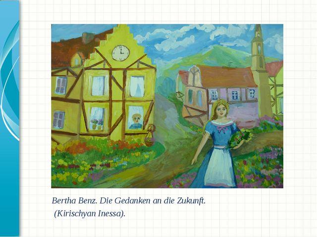 Bertha Benz. Die Gedanken an die Zukunft. (Kirischyan Inessa).