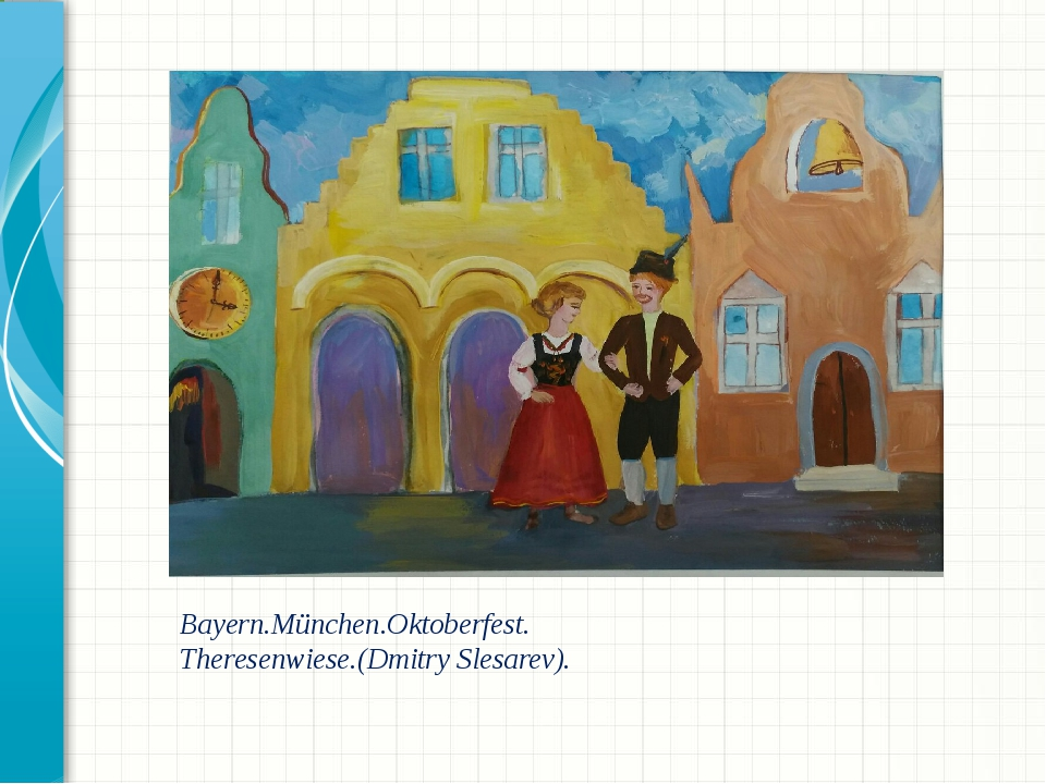 Bayern.München.Oktoberfest. Theresenwiese.(Dmitry Slesarev).