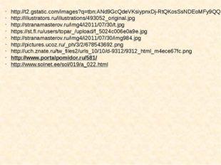 http://t2.gstatic.com/images?q=tbn:ANd9GcQdeVKsiypnxDj-RtQKosSsNDEoMFy9QQ8qeF
