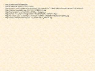 http://www.portalpomidor.ru/581/ http://www.solnet.ee/sol/019/a_022.html http