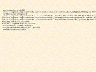 http://stranamasterov.ru/node/6869 http://www.google.com.ua/imgres?client=fir