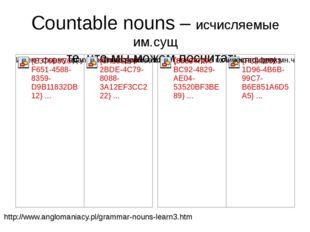 Countable nouns – исчисляемые им.сущ те, что мы можем посчитать http://www.an