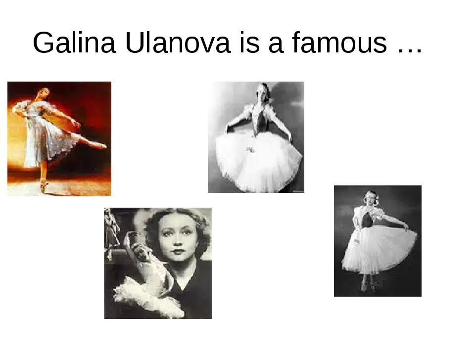 Galina Ulanova is а famous …
