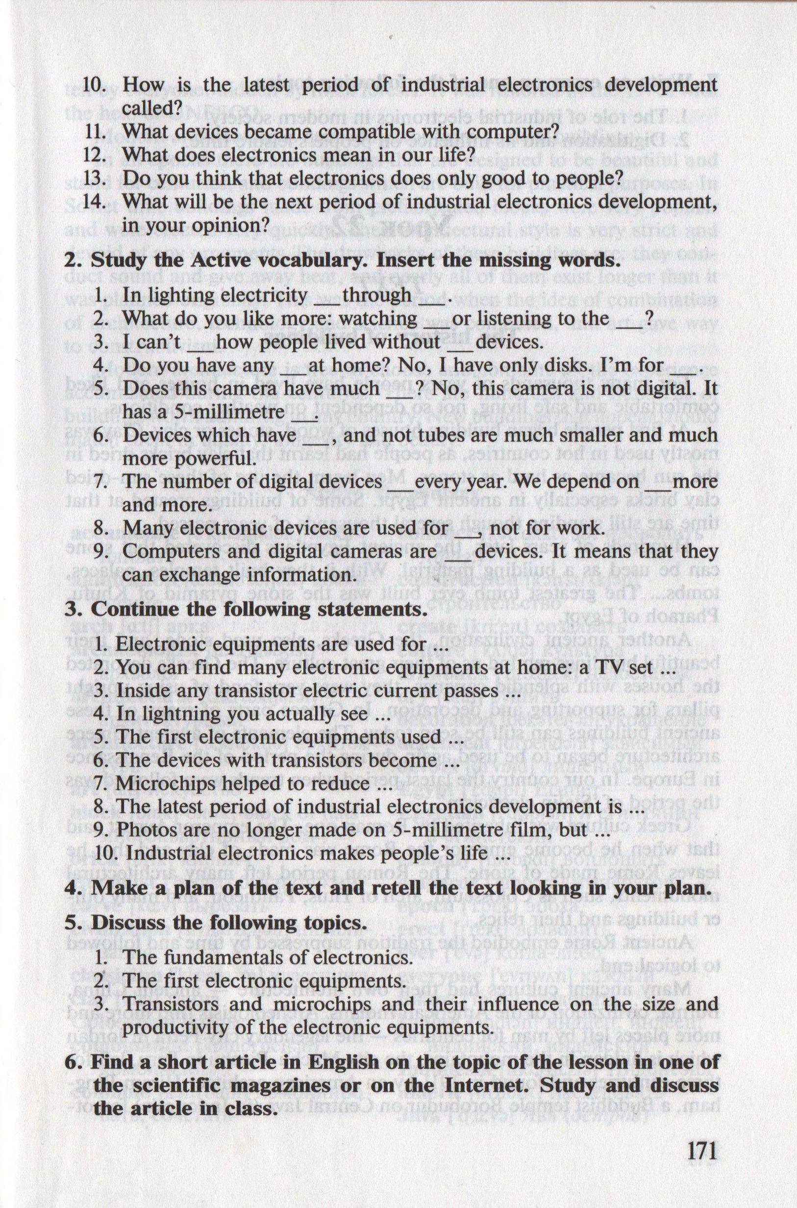 Решебник По Английскому Языку Для Технических Специальностей А.п.голубев А.п.коржавый И.б.смирнова