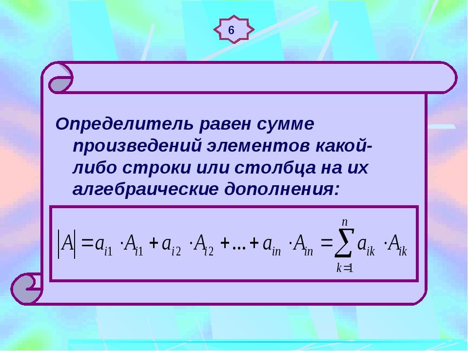 Подставляем полученный результат: =
