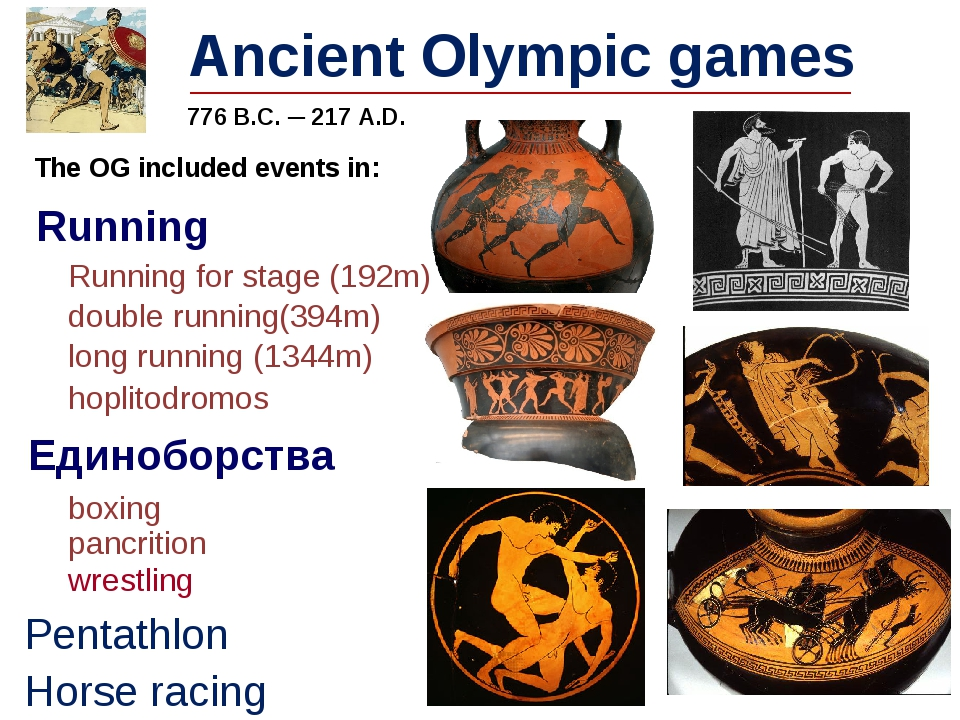 Ancient Olympic games Running Running for stage (192m) double running(394m) h...