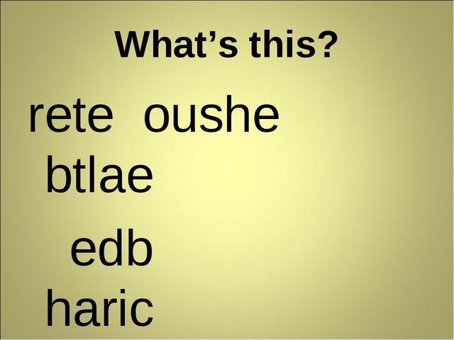 What's this? rete oushe btlae edb haric iraod