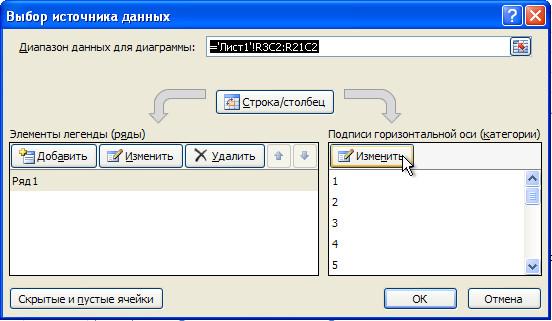 hello_html_m771c66de.jpg