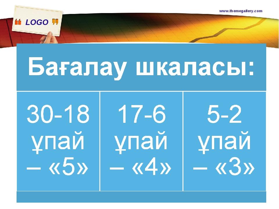 www.themegallery.com www.themegallery.com LOGO