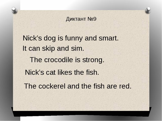 Диктант №9 Nick's dog is funny and smart. It can skip and sim. The crocodile...