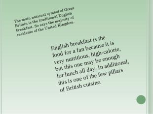 The mainnational symbolof Great Britainis the traditionalEnglish breakfas
