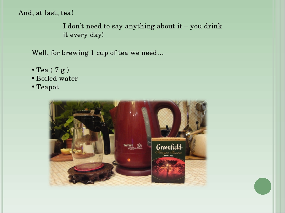 And, at last, tea! I don't need to say anything about it – you drink it every...