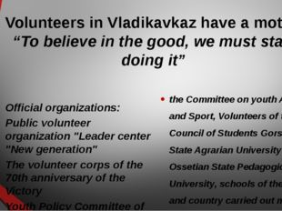"""Volunteers in Vladikavkaz have a motto """"To believe in the good, we must start"""