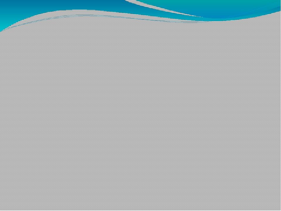 Тест для 6 класса по теме «Лексика» Автор Поддубная Лариса Александровна, уч...