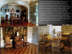 Личные помещения светлейшего князя размещались в анфиладном порядке восточне