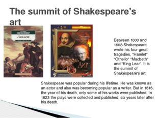 The summit of Shakespeare's art Between 1600 and 1608 Shakespeare wrote his f