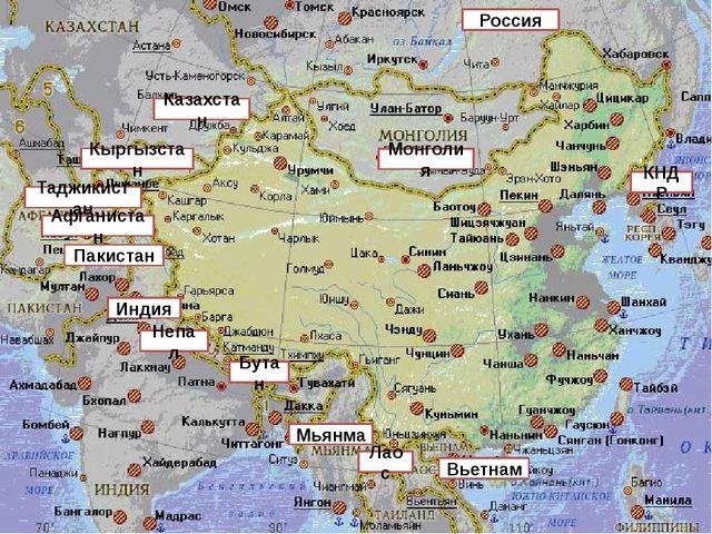 ЭГП КИТАЙСКОЙ НАРОДНОЙ РЕСПУБЛИКИ Государство на востоке Евразии, ⅟4 территор...