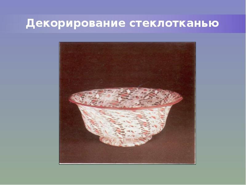 hello_html_m334913d5.jpg