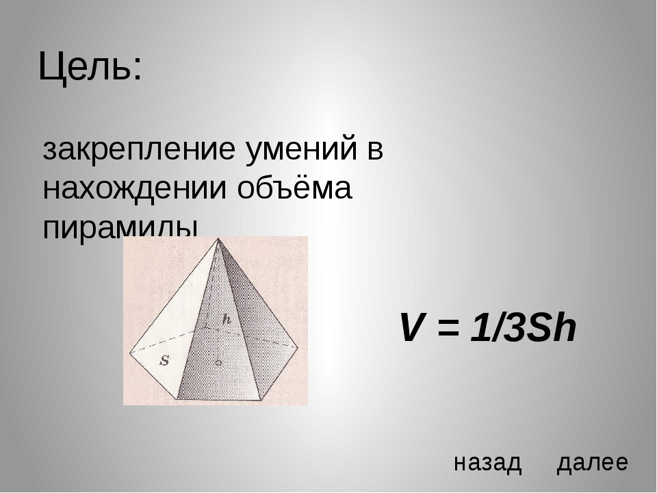 Задача № 4 ABCF – правильная пирамида, (АСК)  FB, AD = DC, DC = 3, sin = 12...