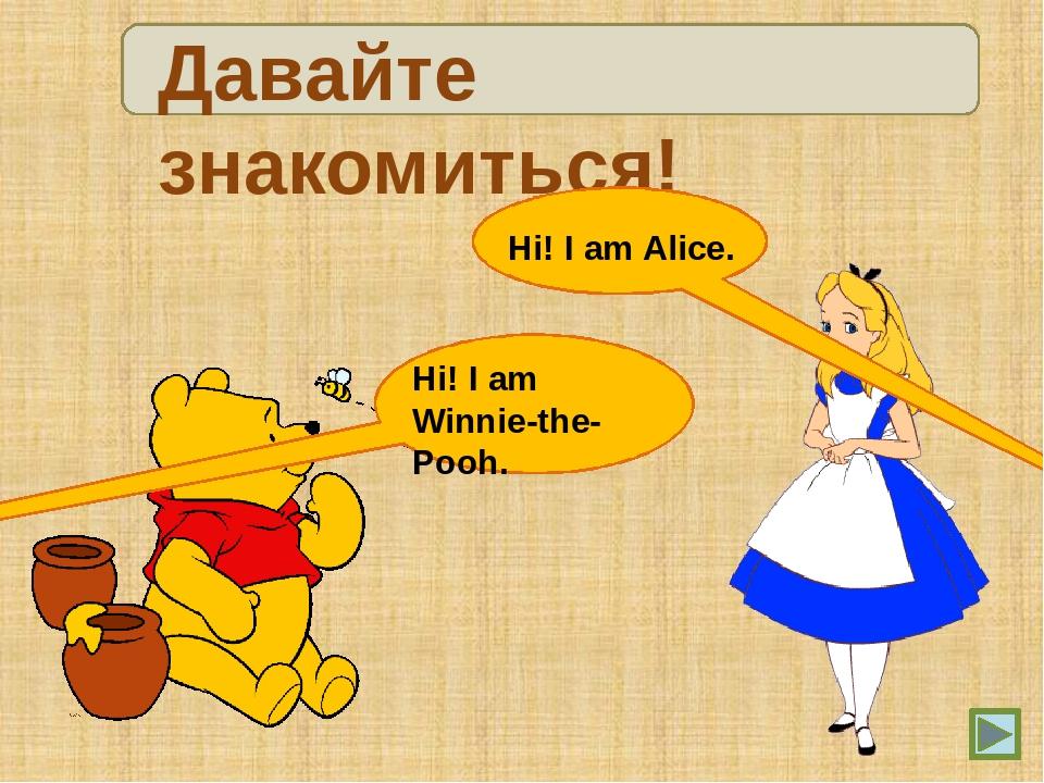 http://files.vector-images.com/clipart/stonehenge.gif Стоунхэндж http://all4d...