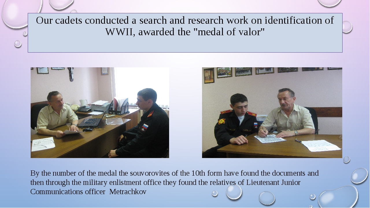 Our cadets conducted a search and research work on identification of WWII, aw...