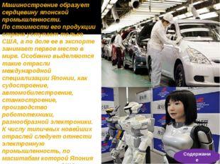 Транспорт Быстрый рост промышленности, углубление межрайонного и международно