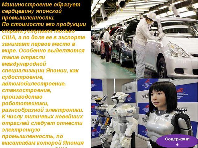 Транспорт Быстрый рост промышленности, углубление межрайонного и международно...