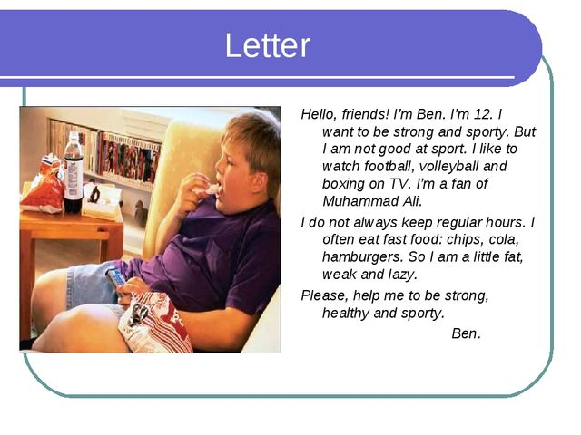 Letter Hello, friends! I'm Ben. I'm 12. I want to be strong and sporty. But I...