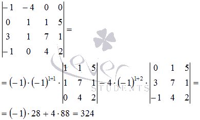 hello_html_3e5f5233.png