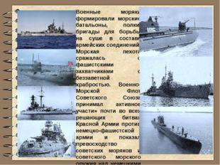 Военно-морской флот Российской Федерации После исторического пика могущества