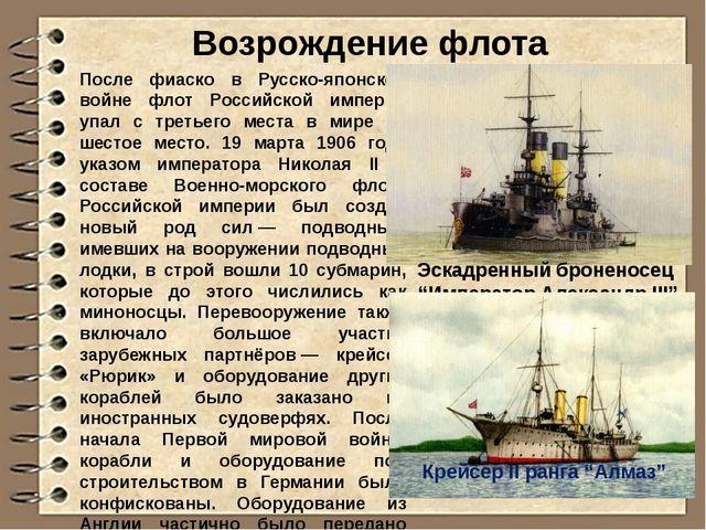 Первая мировая война Балтийское море На Балтийском море главными противниками...