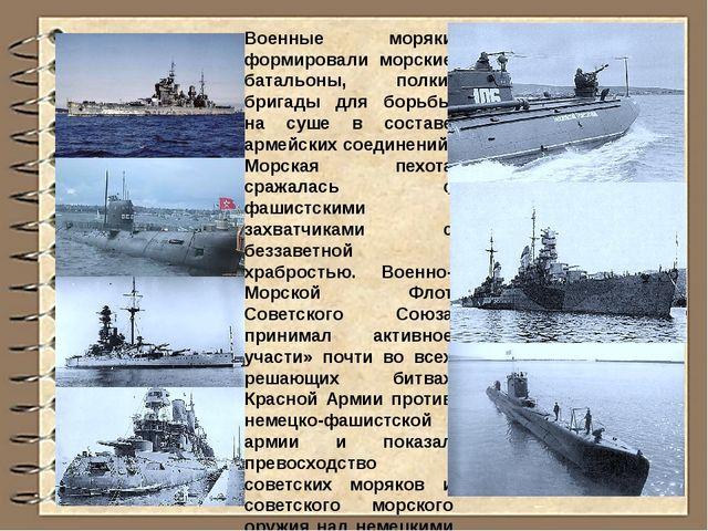 Военно-морской флот Российской Федерации После исторического пика могущества...