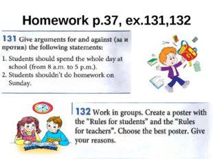 Homework p.37, ex.131,132