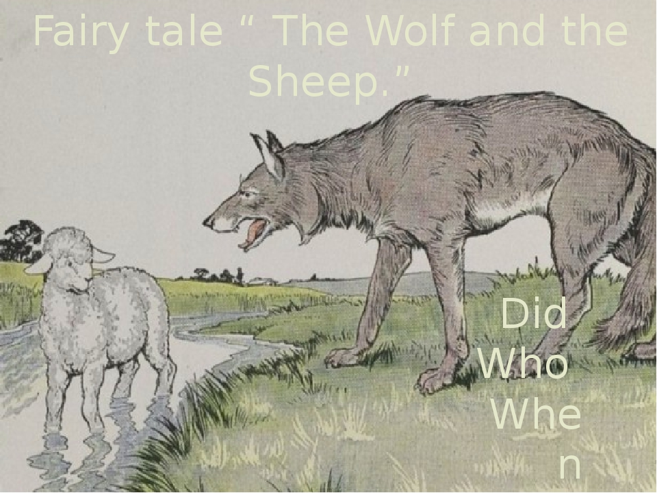 """Fairy tale """" The Wolf and the Sheep."""" Did Who When Where Why"""