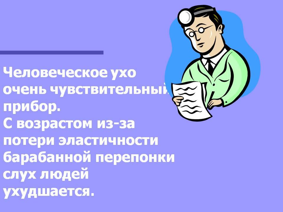 hello_html_56887d33.jpg