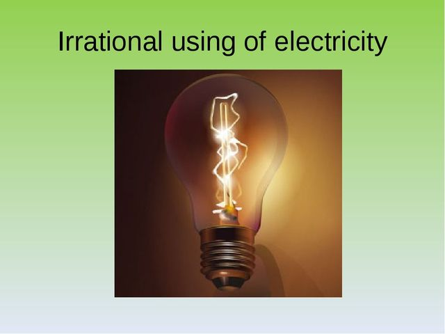 Irrational using of electricity