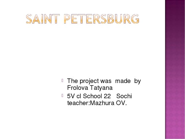 The project was made by Frolova Tatyana 5V cl School 22 Sochi teacher:Mazhur...