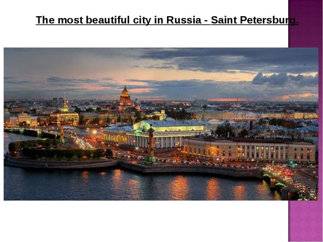 The most beautiful city in Russia - Saint Petersburg.