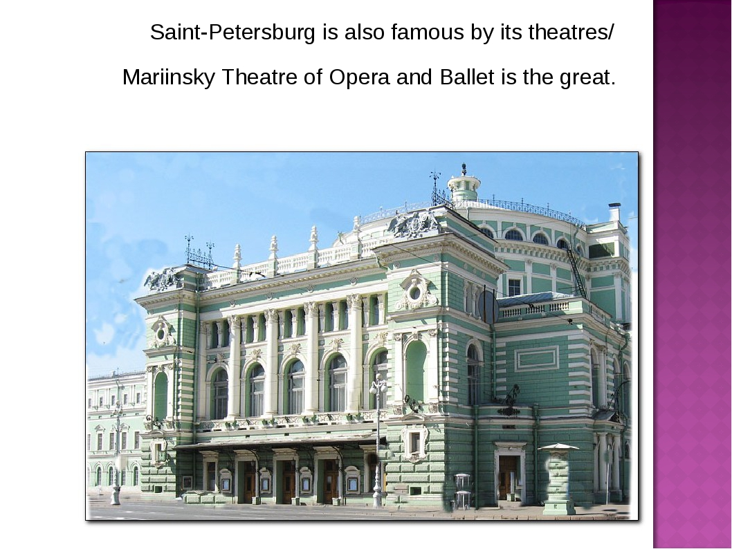 Saint-Petersburg is also famous by its theatres/ Mariinsky Theatre of Opera...