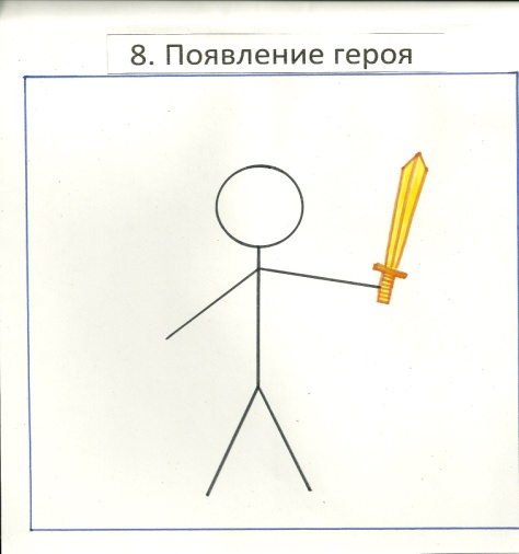 hello_html_m62777f1a.jpg