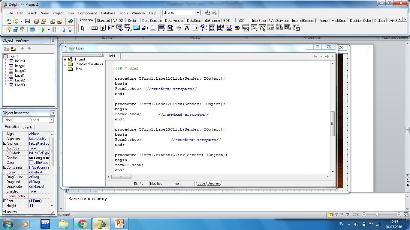 hello_html_6f7b433f.png