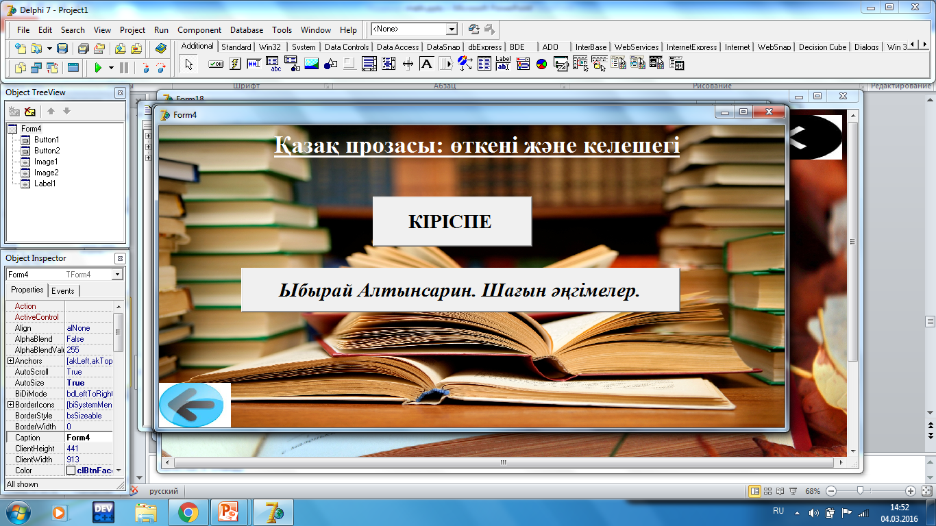 hello_html_m12faca5b.png