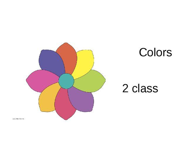 Сolors 2 class