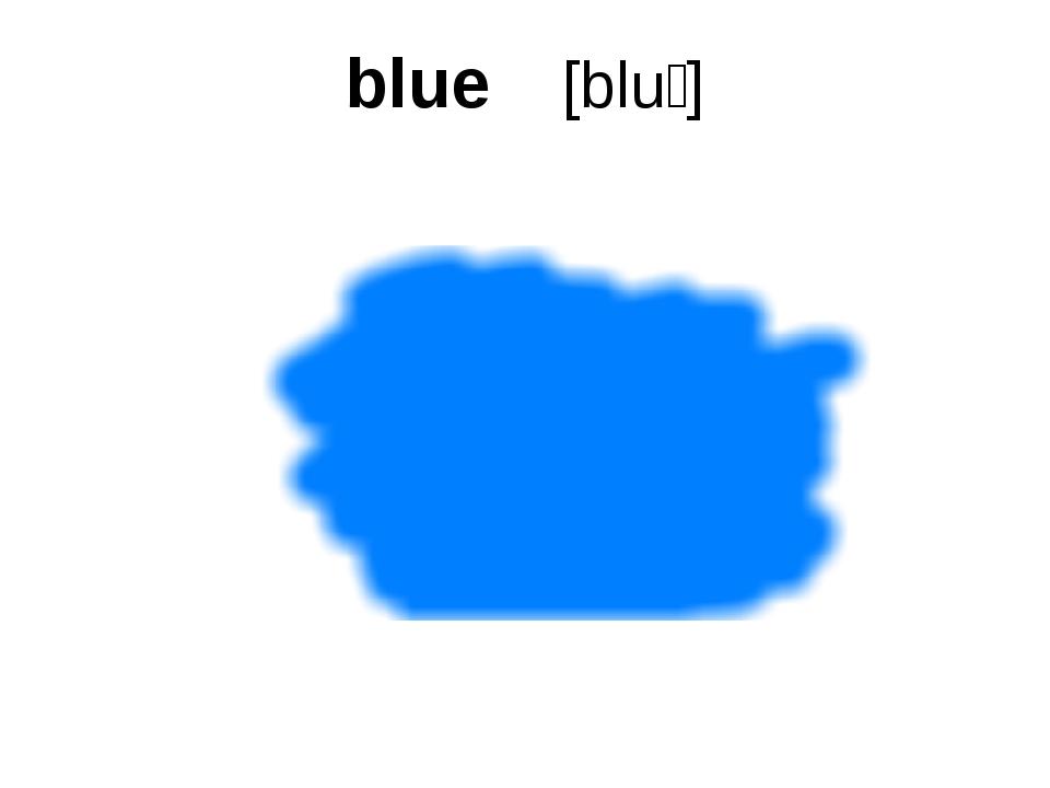 blue [bluː]