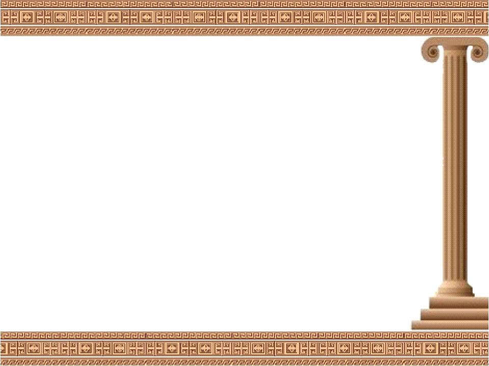 Метание диска и копья Диск формы плоской симметричной чечевицы. Различные раз...
