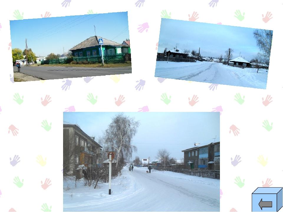 Я иду по Красноярской, Солнце светит ярко-ярко, Прямо в самые глаза- На него...